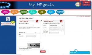 lpg subsidy kaise check kare in hindi