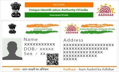 how to verify aadhar card