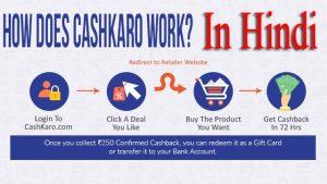 Benefit of Cashkaro