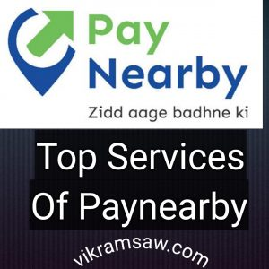Paynearby all service in hindi