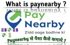 paynearby